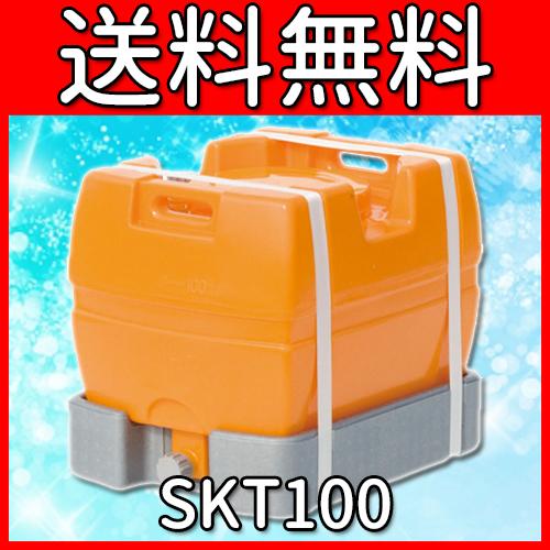 SKT100