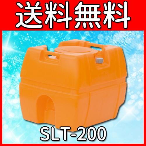 SLT-200