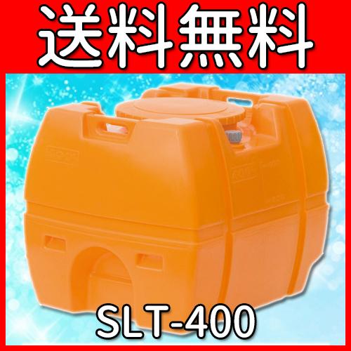 SLT-400