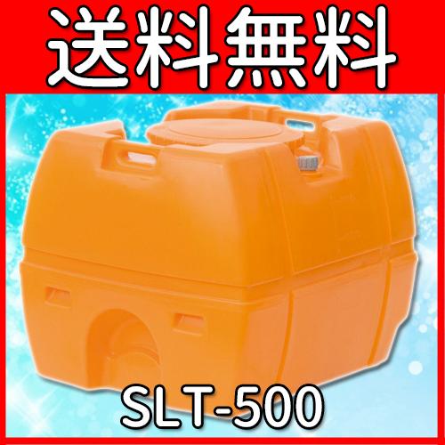 SLT-500