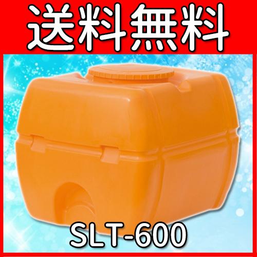 SLT-600