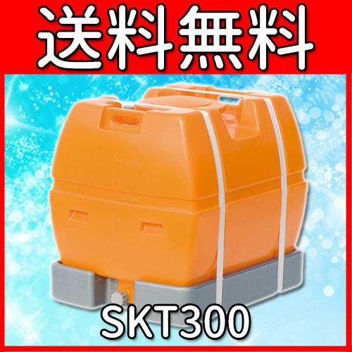 SKT300