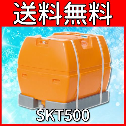 SKT500